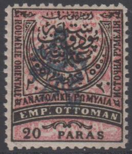 EASTERN RUMELIA 1885 SOUTH BULGARIA Sc 22 HINGED MINT F,VF SCV$325.00
