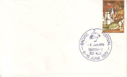 Spain, First Day Cover
