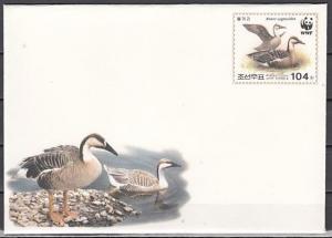 Korean, Scott cat. 4401. Swans-W.W.F. value on a Postal Envelope.