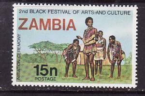 Zambia-Sc#169-unused NH 15n Initiation Ceremony-1977-