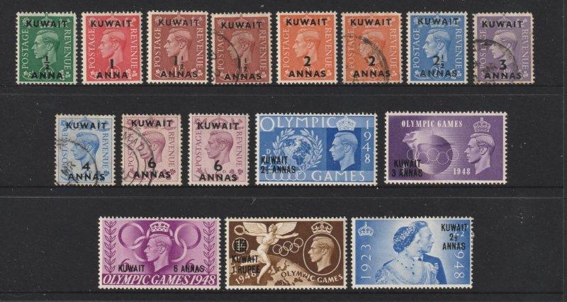 Kuwait (British) a small M&U lot KGVI
