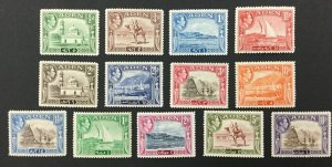 ADEN, #16-27, 1939-48 set of 13 KGVI. FVF, MH. CV $98.20. (BJS).