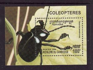 Cambodia-Sc#1378-Unused NH sheet-Insects-Beetles-1994-