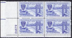 Scott 1012 Engineering Centennial PB of 4 MNH