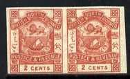 North Borneo 1888 Arms 2c lake-brown horiz imperf pair un...