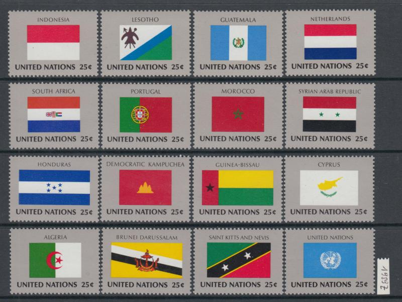 XG-X597 UNITED NATIONS - Flags, 1989 16 Values, Indonesia... MNH Set
