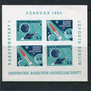 German Rocket Society 1962 s/s MNH