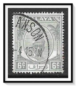 Perak #109 Sultan Yussuf Izuddin Shah Used