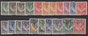 NORTHERN RHODESIA SG25/45 1938-52 DEFINITIVE SET OF 21 MTD MINT