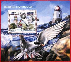 A0953 - MALDIVES - ERROR  MISPERF SHEET - 2014  BIRDS  LIGHTHOUSES ПТИЦЫ МАЯК
