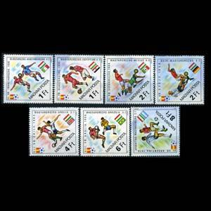 HUNGARY 1982 - Scott# 2726-32 W.Cup Soccer Set of 7 NH