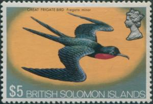 Solomon Islands 1972 SG233a $5 Great Frigate Bird MNH