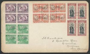 COOK IS 1947 Victory set blocks of 4 on postcard to NZ ex Rarotonga........11580