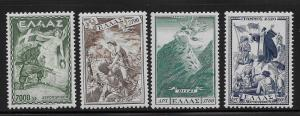 GREECE SC# C67-70  FVF/MLH 1952