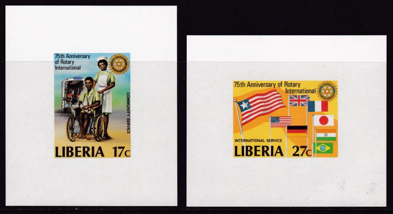 Liberia 1979 Rotary International 75th Anniversary Deluxe Proofs (6) VF/NH