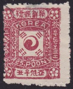 KOREA An old forgery of a classic stamp.....................................2360
