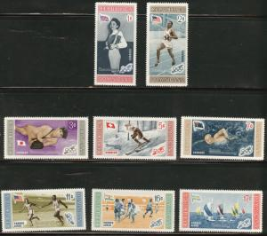 DOMINICAN REPUBLIC Scott 501-5,C106-8 MNH** 1958 olympic set