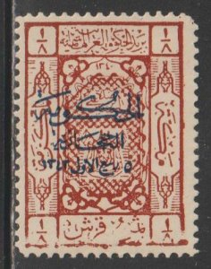 Saudi Arabia SC  L82  Mint  Hinged