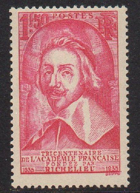 France 1935 Richilieu VF MNH (304)