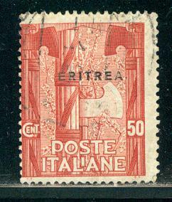 Eritrea Scott # 71, used