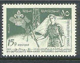 SYRIA SC#579 9th PAN ARAB BOY SCOUT JAMBOREE (1970) MNH