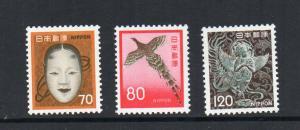 Japan #1074-5,1079 CV$4.25