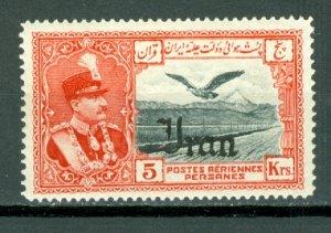 IRAN #C64...MINT VERY LIGHT H...$10.00