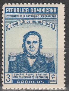 Dominican Republic #432  MNH   (S2297)