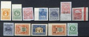 Estonia 1919-20, 12 different stamps MNH (E10040)