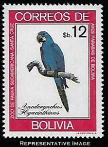 Bolivia Scott 666 Mint never hinged.