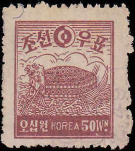 1948 Korea #79, Incomplete Set, Used