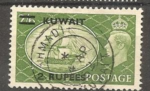 Kuwait  99 Used 1951 2r on 2sh6p KGVI Defin.