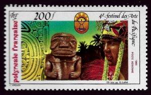 French Polynesia SC C213 MNH VF...Worth a Close look!!