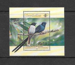 BIRDS - SEYCHELLES #779   MNH