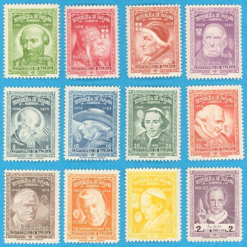 PANAMA - MINKUS 563-574 MINT HINGED - 1955 POPES SET OF 12 * NO FAULTS VERY FINE