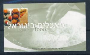 [57293] Israel 2000 Israeli food Booklet MNH