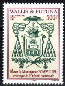 Wallis And Futuna Islands #550 MNH CV $11.00 (X2426)