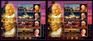 BENIN 2014 POPE JOHN PAUL II PAPA PAPST PAPE [#1446P]