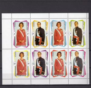 Staffa 1979 King and Queen of Spain Sheetlet (8) Perforated MNH VF