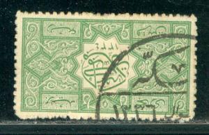 Saudi Arabia Scott # L10, used
