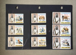Fujeira C1-9. MNH/OG complete set Air Mail first issues.