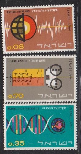 Israel #256 - 258 Contributions to Science MNH Singles