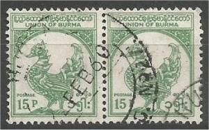 BURMA, 1954, used 15p, Mythical Bird Scott 144