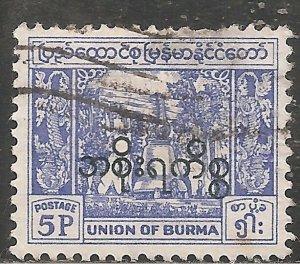 Burma Official Stamp - Scott #O71/A16(a) 5p Ultra Canc/LH 1954