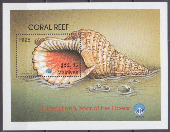 1999 Maldive Islands 3182/B419 Sea fauna 6,00 €