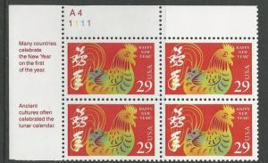 USA # 2720 Lunar New Year PB4 A4-1111  UL (1) Mint NH
