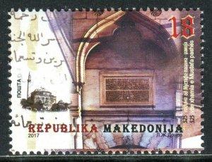 234 - MACEDONIA 2017 - CULTURAL HERITAGE – MUSTAFA – PASHA MOSQUE - MNH Set
