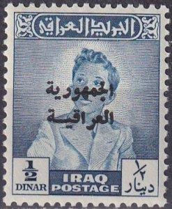 Iraq #193 MNH CV $25.00  (Z4511)