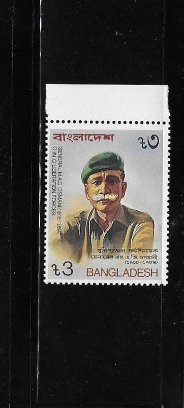 Bangladesh 1986 General Osmani commander in chief Sc 280 MNH A219
