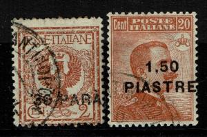 Italy Offices in Turkish Empire SC# 44 & 45, Cancelled, See notes - S3090